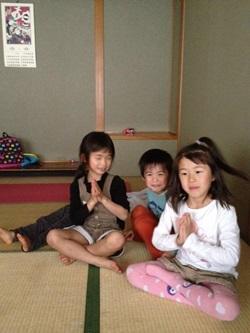Hamadayama yoga